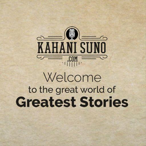 Aghori Stories