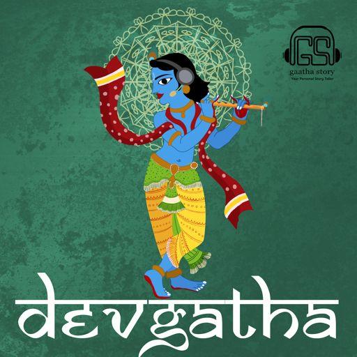 Cover art for podcast Devgatha Podcast