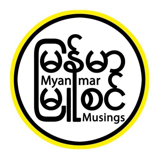 Cover art for podcast Myanmar Musings