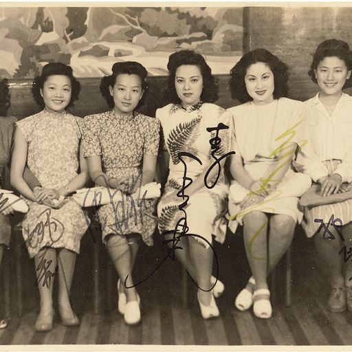 The China History Podcast on RadioPublic