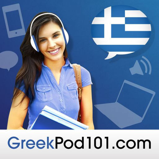 FREE Greek Stuff of the Month - February 2017 from Learn