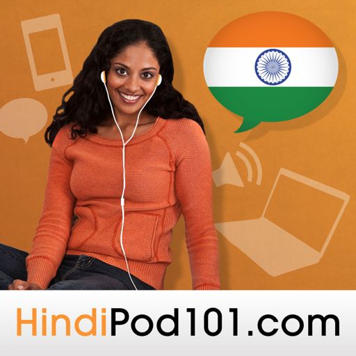 Survival Phrases #2 - How to Say You're Welcome in Hindi