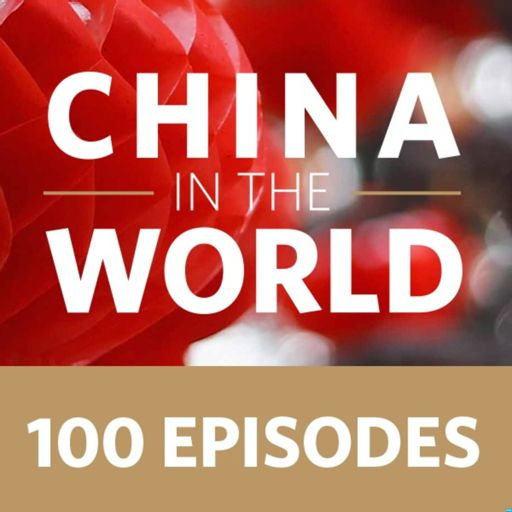 Cover art for podcast China in the World