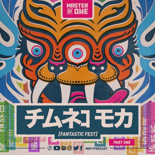 Fantastic Fest Recap - Part 1 from Master of One Network on