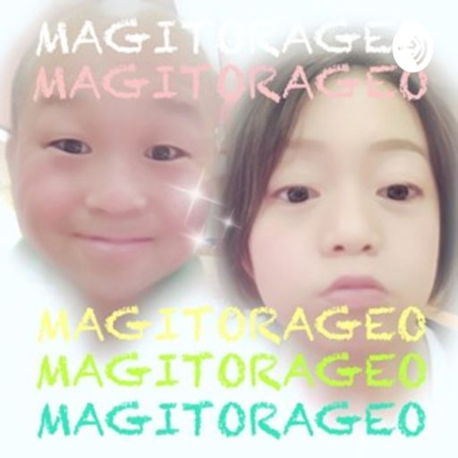 Cover art for podcast magggietorageo(まぎとらじお)