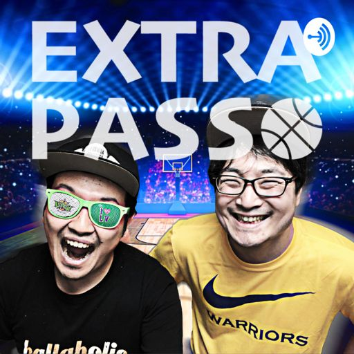 Cover art for podcast 🏀エクストラパス🏀ExtraPassPodcast
