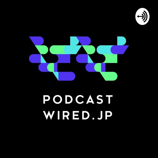 Cover art for podcast WIRED JAPAN