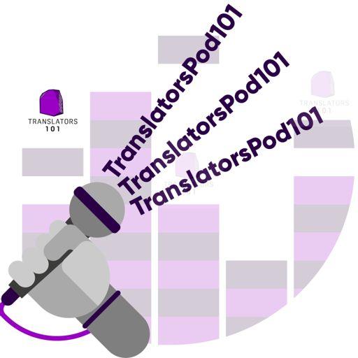 Cover art for podcast TranslatorsPod101