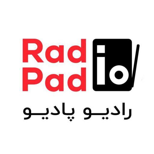 Cover art for podcast Radio Padio | پادکست خبری پادیو