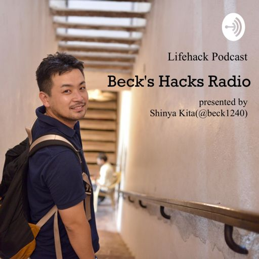 Cover art for podcast Beck's Hacks Radio