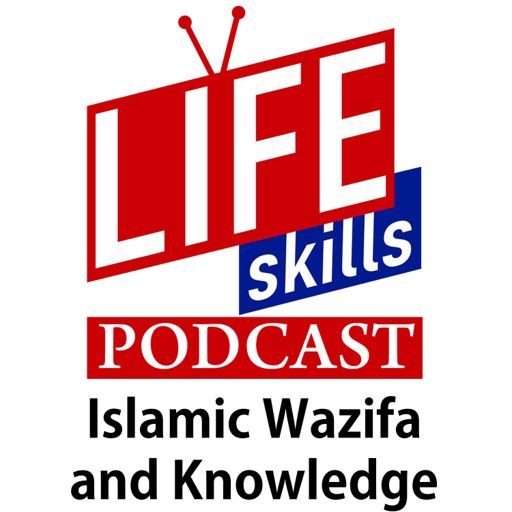 Cover art for podcast Islamic Wazifa & Knowledge