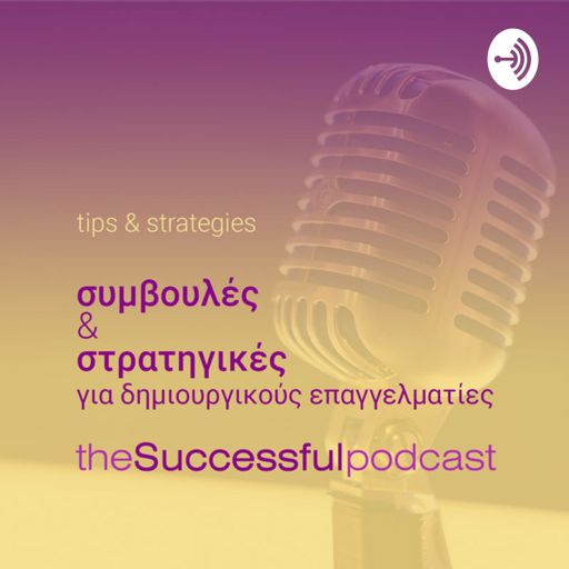 Cover art for podcast The Successful Podcast