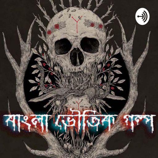 Cover art for podcast Bengali Horror Stories