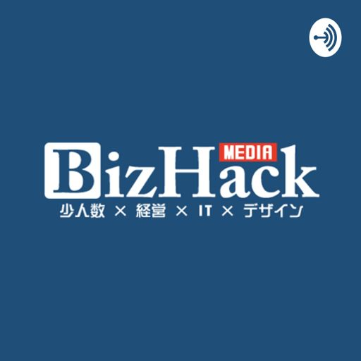 Cover art for podcast BizHack MEDIA