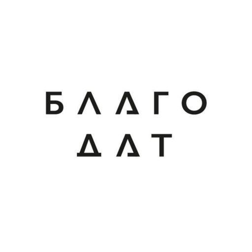 Cover art for podcast Църква Благодат