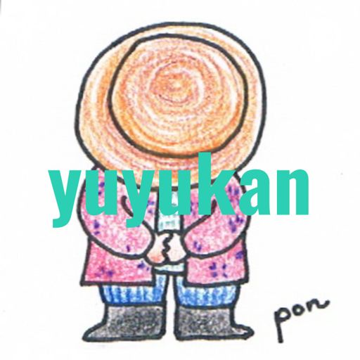 Cover art for podcast yuyukan