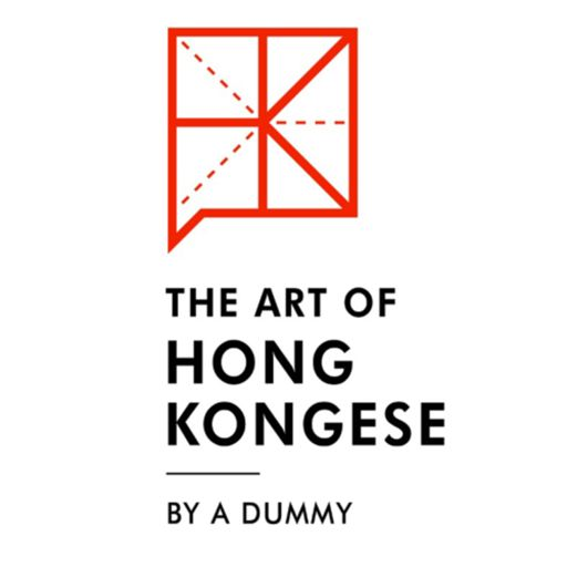 Cover art for podcast The art of Hong Kongese by a Dummy