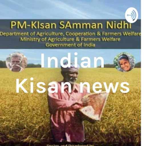 Cover art for podcast Indian Kisan news