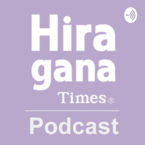 Cover art for podcast Hiragana Times Podcast