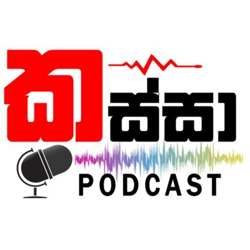 Cover art for podcast Kassa Podcast