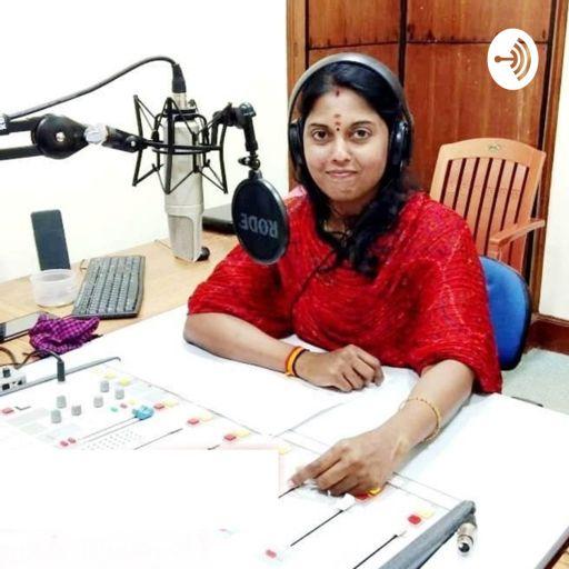 Cover art for podcast Tamilosai- Tamil Audio Books தமிழோசை - முனைவர் ரத்னமாலா புரூஸ்