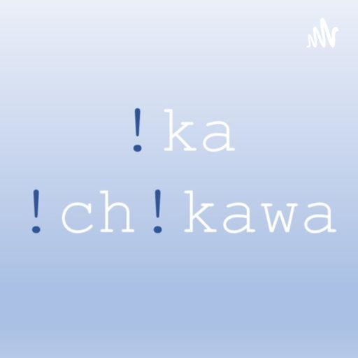 Cover art for podcast !ka !ch!kawa (イカ市川)