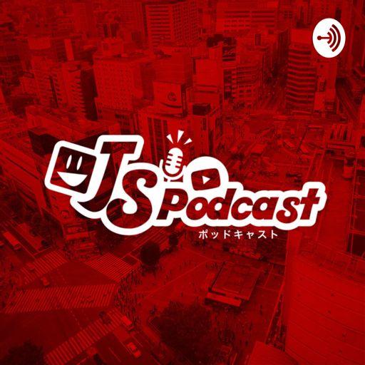 Cover art for podcast Japanese Station Podcast