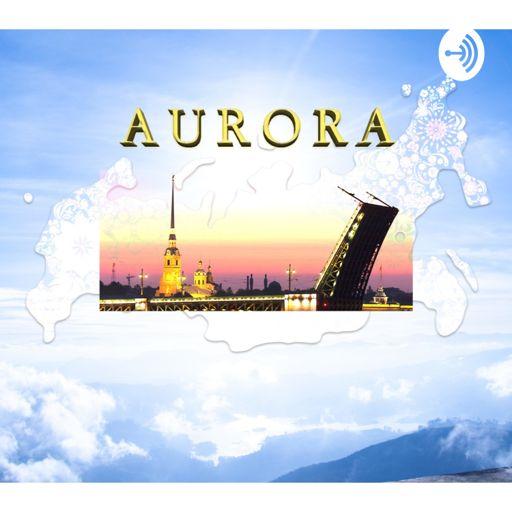 Cover art for podcast Aurora (Русская программа, на Радио Санатхана Вани)