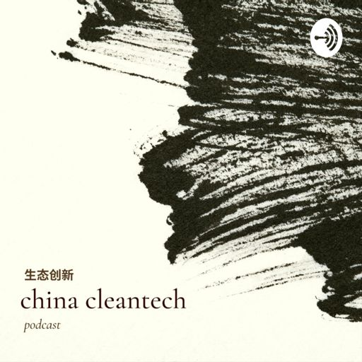 Cover art for podcast China Cleantech 生态创新