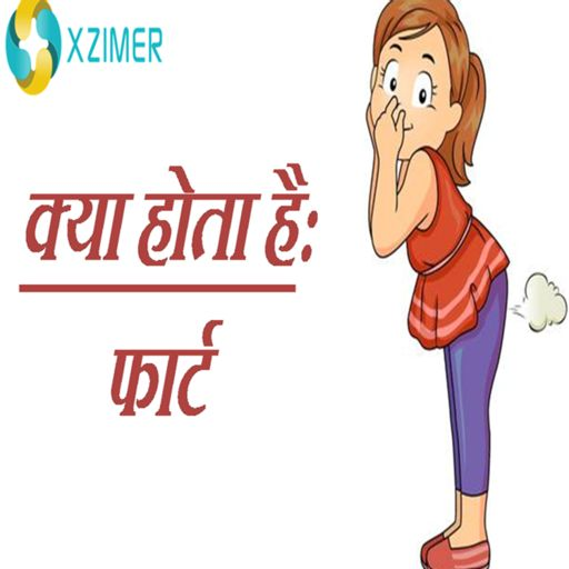1-Wajan Ghatane Ka Sahi Tarika | Weight Loss Methods In
