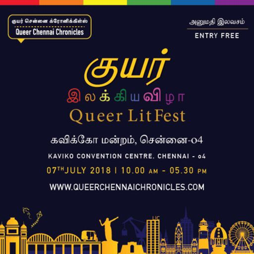 Cover art for podcast Queer Chennai Chronicles