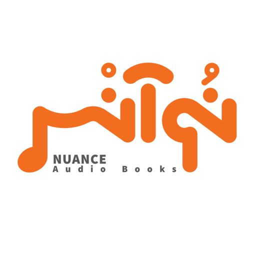 Cover art for podcast Nuance | نوآنس