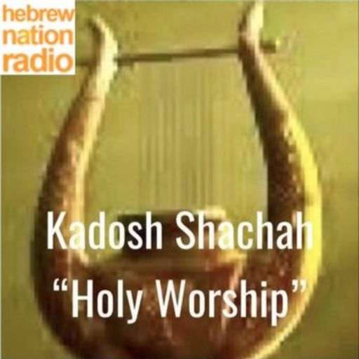 "Cover art for podcast Kadosh Shachah ""Holy Worship"""