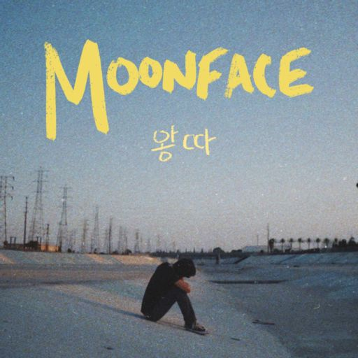 Cover art for podcast MOONFACE