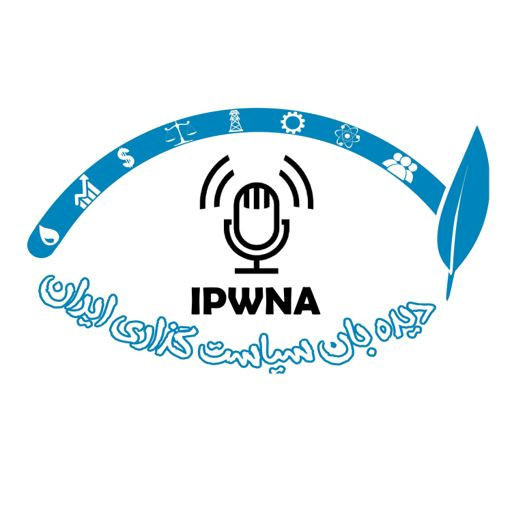 Cover art for podcast IPWNA