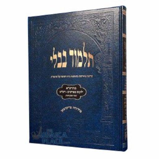 Cover art for podcast Rabbi Oster's Gemara Shiur