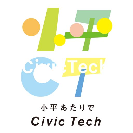 Cover art for podcast こだいらあたりでCivicTech