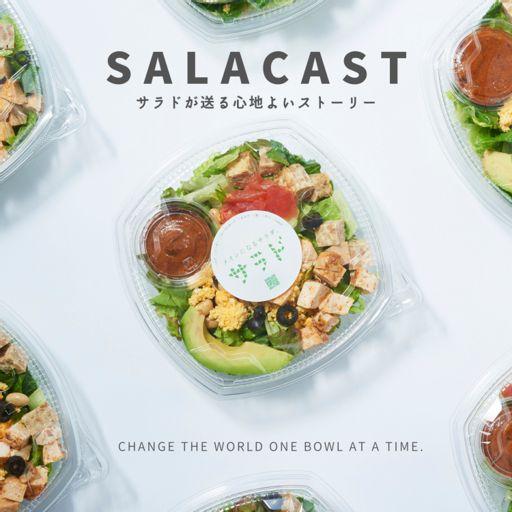 Cover art for podcast SALACAST:食事と健康と人についてお話します