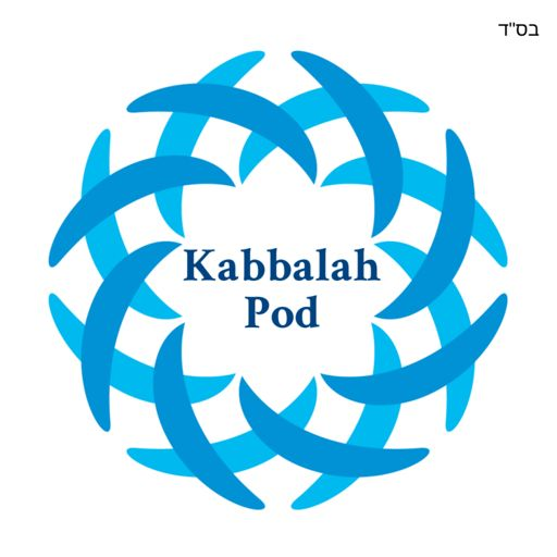 Cover art for podcast Kabbalah Pod