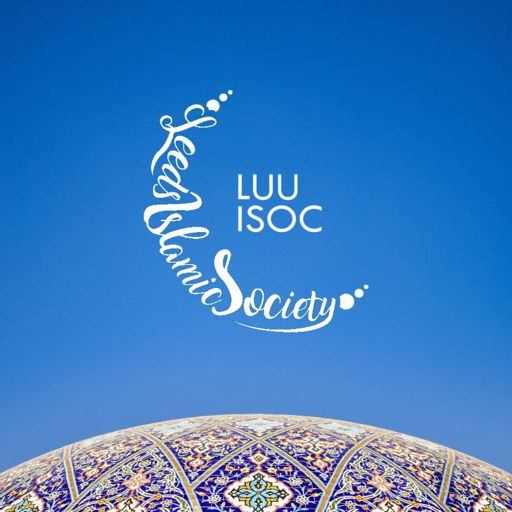 Cover art for podcast LUU Islamic Society