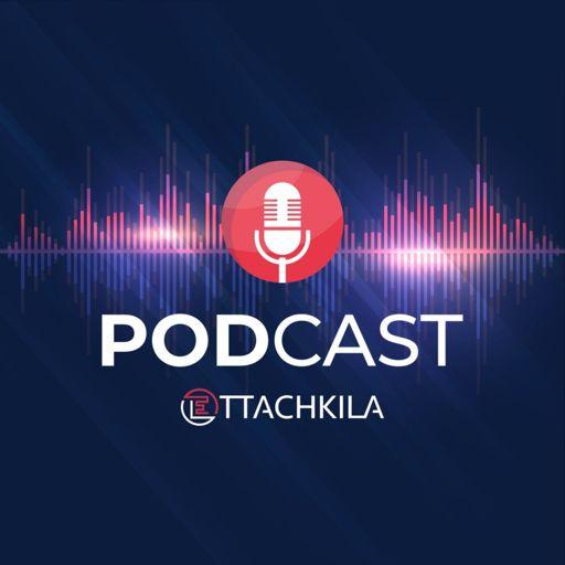 Cover art for podcast Ettachkila le Podcast