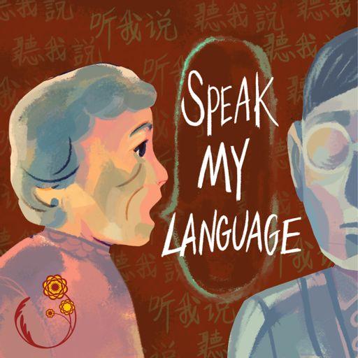Cover art for podcast Speak My Language 聽我說吧