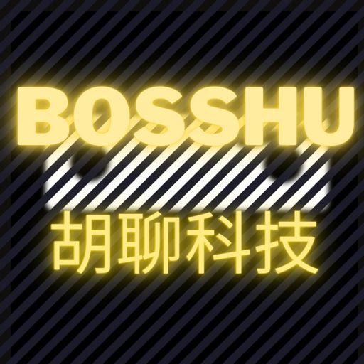 Cover art for podcast 胡聊科技