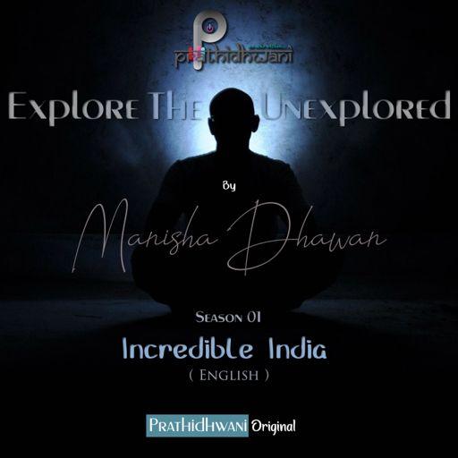 Cover art for podcast Explore The Unexplored (English)