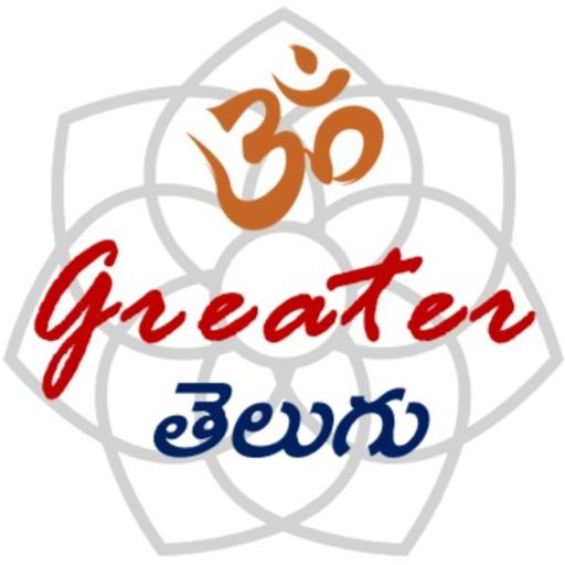 Cover art for podcast Greater Telugu Podcasts