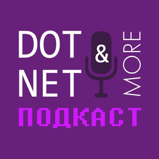 Cover art for podcast DotNet & More