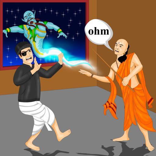 The Brahman, The Thief and the Demon (ब्राह्मण