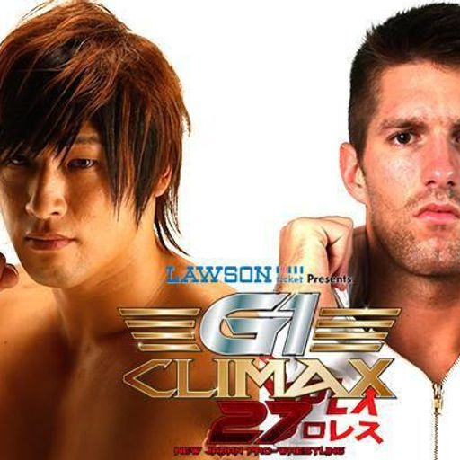 VOW Flagship: G1 Climax 27 Participants, Money in the Bank & more