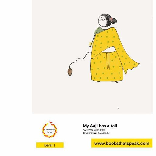 My Aaji has a tail - English Story - Pratham Books from