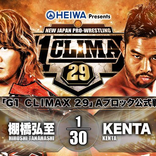 56: Wrestling Omakase #56: G1 Climax & AJPW 7/29 Osaka w